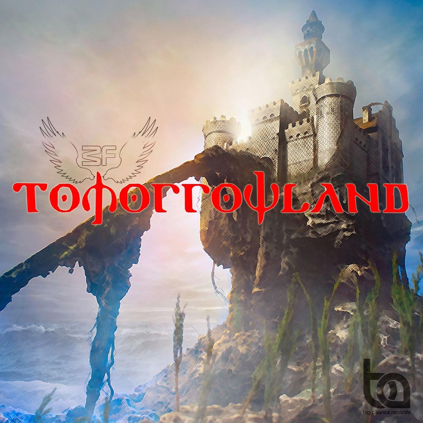 Marco Farouk - Tomorrowland EP